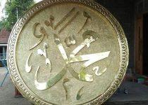 kaligrafi tembaga kuningan (1)