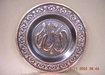kaligrafi tembaga kuningan (12)