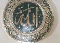 kaligrafi tembaga kuningan (8) – Copy