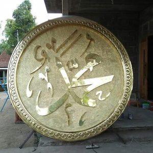 kaligrafi masjid